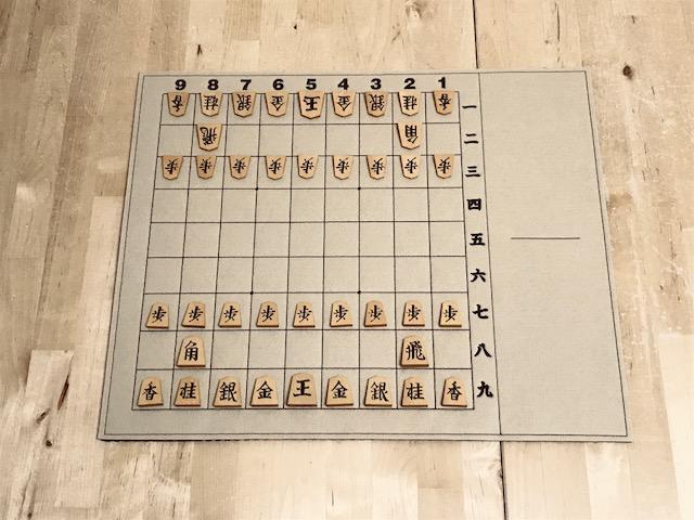 フェルト製数字入り 駒台一体型将棋盤(ベージュ色)の商品が完成致しました💛