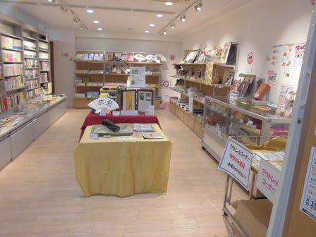 憧れの日本棋院様の販売店で販売開始致しました!!  ((感謝!!))
