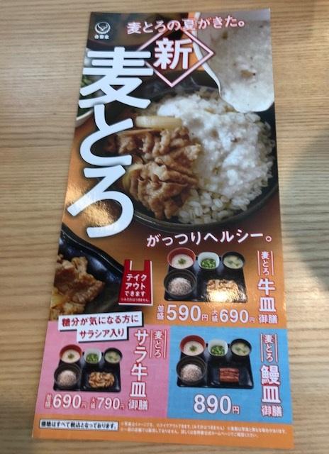 今日、食べた物☆ エネルギーチャージ☆