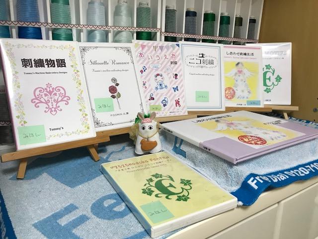 ミシン刺繍教室について 私のマンツーマンでのレッスンの考え。