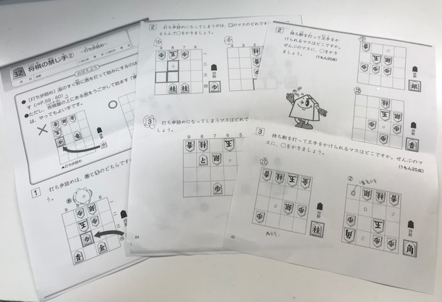 女流棋士 里見香奈さん&里見咲紀さんの 女性将棋教室 4日目 対局のルールとマナーレッスン♪