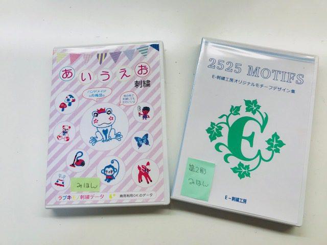 ミシン刺繍教室♪ ラブキモノさんと超モチーフ談義レッスン(≧▽≦)!!