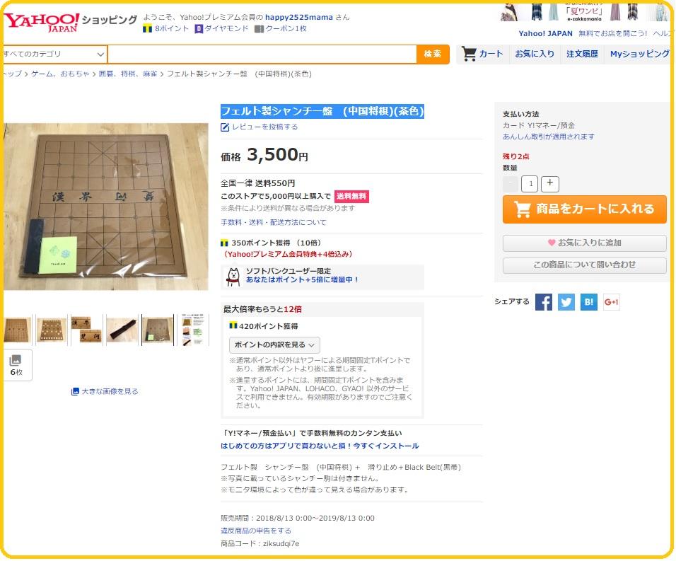 Eー刺繍工房ショッピングストアでご注文のお客様へ業務連絡☆彡