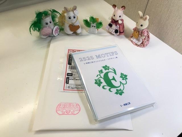 回復しましたですヾ(≧▽≦)ノ 刺繍CDのご注文ありがとうございました。