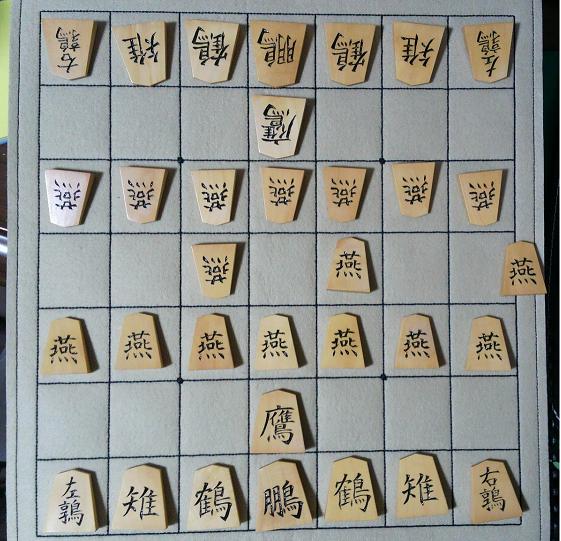 禽将棋盤のお客様より お写真を頂きました。 ありがとうございます。