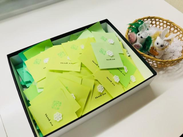 Thank you cardはご自愛の箱へ (*´ω`*)♪♪♪