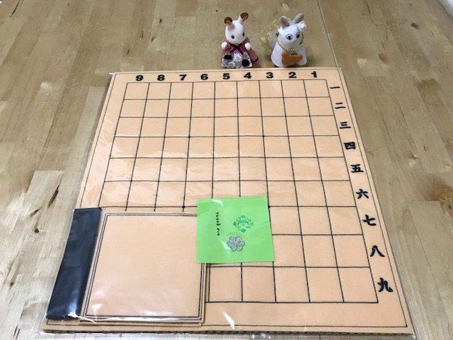 (*´ω`*)♪ フェルト製将棋盤数字入り お買い上げいただきました。(感謝)