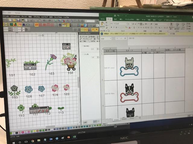 刺繍CD用の寸法表製作 の合間に、オーダーのお仕事!!