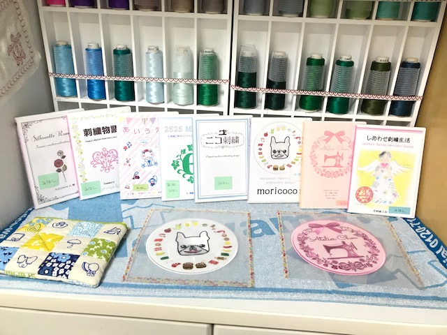 刺繍CDコンテスト沢山のご応募ありがとうございました。m(_ _)m