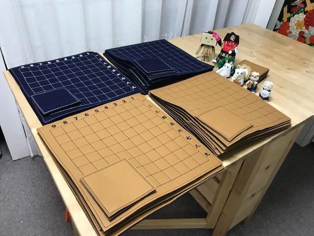茶色と濃紺のフェルト製将棋盤製作 その1