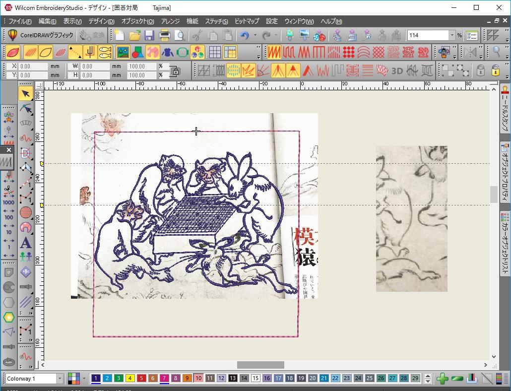 鳥獣戯画 囲碁の対局図刺繍データ試し縫い♪