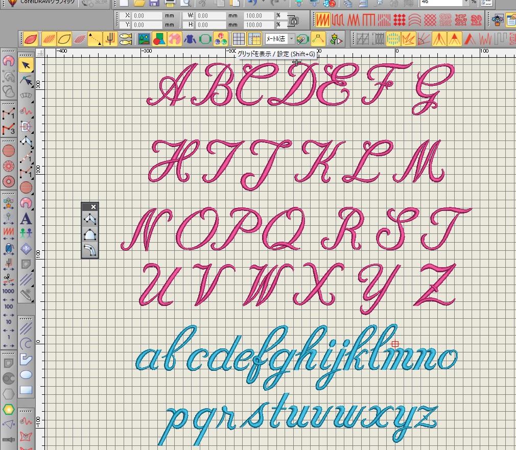 コラボ刺繍CD企画 その20   筆記体フォントのデータ製作♪