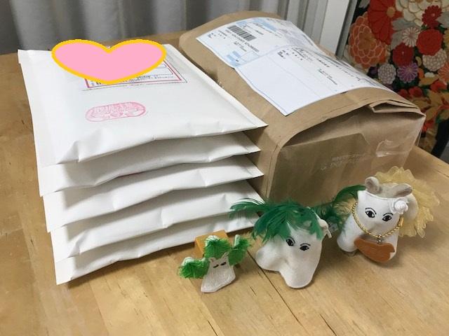 和柄刺繍CD 沢山の方にご注文頂きまして 大変ありがとうございます。m(_ _)m