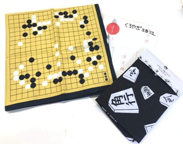 りくのら先生からの贈り物 将棋駒手ぬぐい風タオルと濱文様さまの囲碁風呂敷