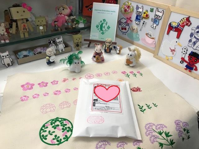 コラボ刺繍CD企画 その7 フレームデータの試し縫いと・・・2525モチーフ刺繍CD作品紹介