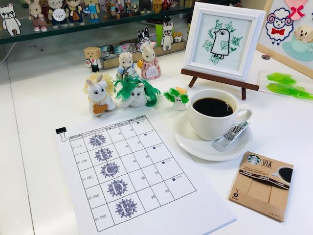 コラボ刺繍CD企画 その28寸法表の作成 その2    和柄刺繍CDのご注文感謝!!