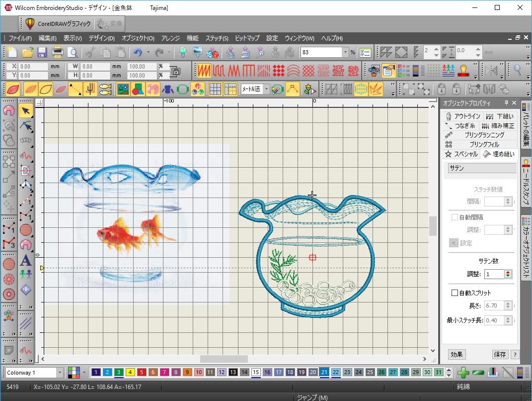 刺繍CDコンテスト入賞者様の準グランプリ賞のデータ製作♪金魚鉢♪