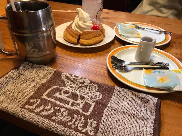 名古屋飯 ご自愛ブログ♪