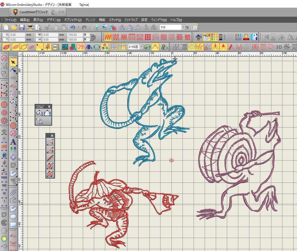 鳥獣戯画の新しい刺繍デザイン♪