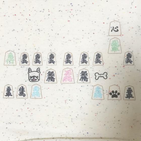 将棋の刺繍作品 モリココさんのブログよりご紹介☖
