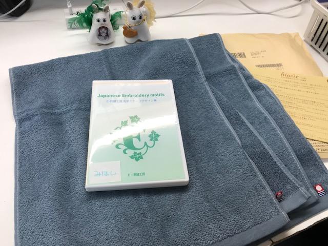 明日のタオル刺繍の準備♪