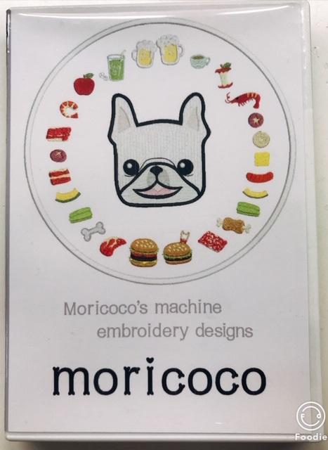刺繍CDコンテスト モリココ部門参加作品動画完成!!