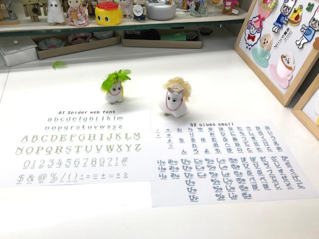 A刺繍工房刺繍CD企画 その6  プレビュー一覧の一部製作♪ 生徒様からのメール!!!