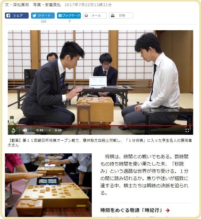 12月13日金曜日に日本棋院様に訪問したいと思います。