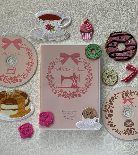 アトリエシュー刺繍CD 一周年記念 おめでとうございます。