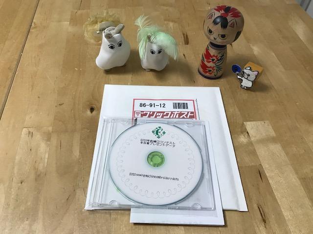 刺繍CD企画♪ 魔法&ファンタジー♪ その2 フォントの鬼検品