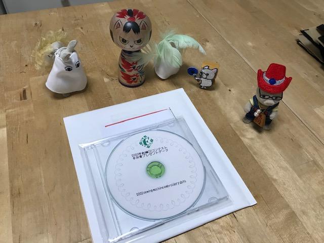 刺繍CD企画♪ 魔法&ファンタジー♪ その3 フォントの鬼検品