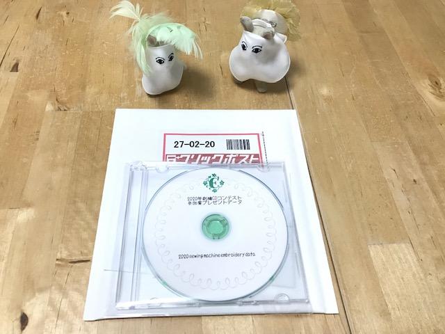 刺繍CD企画♪ 魔法&ファンタジー♪ その7 フォントの鬼鬼鬼検品♪♪