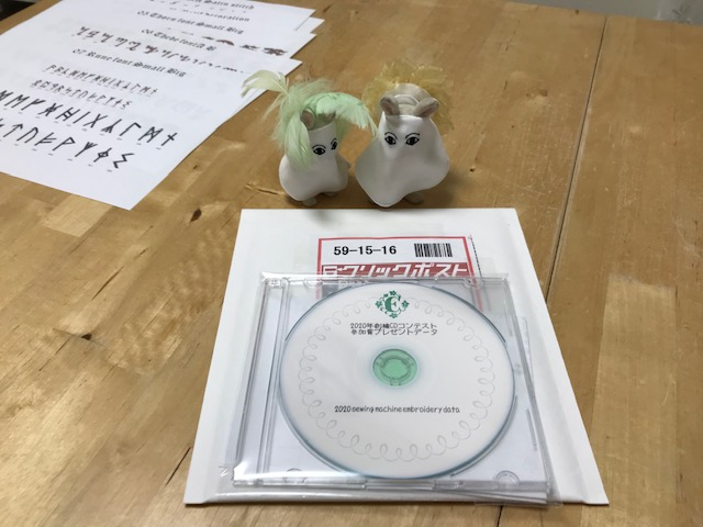 刺繍CD企画♪ 魔法&ファンタジー♪ その8    プレビュー一覧製作♪