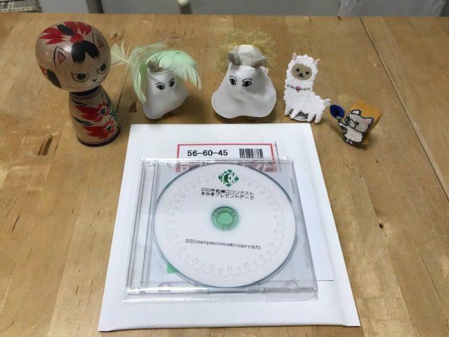 刺繍CD企画♪ 魔法&ファンタジー♪ その9    プレビュー一覧製作♪