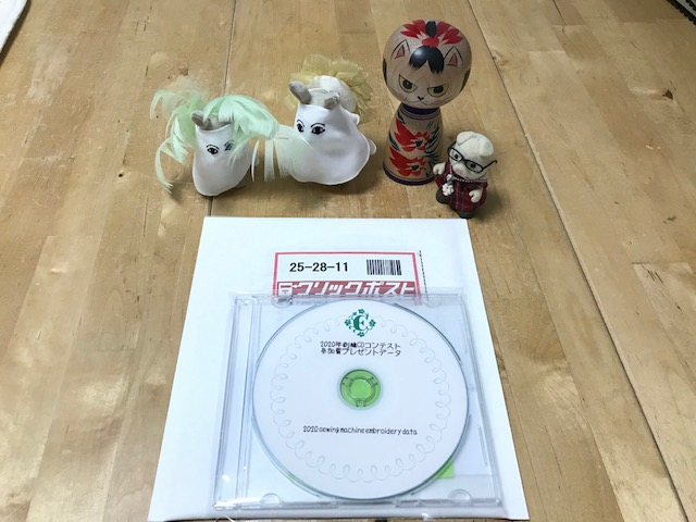 刺繍CD企画♪ 魔法&ファンタジー♪ その10  フォントの寸法表製作♪