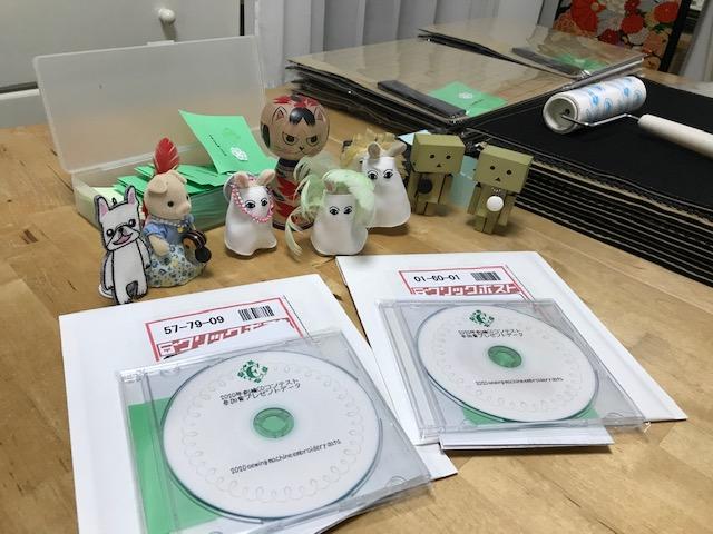 刺繍CD企画♪ 魔法&ファンタジー♪ その12  フォントの寸法表完成致しました。