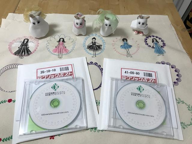 刺繍CD企画♪ 魔法&ファンタジー♪ その13 魔法陣モチーフの鬼検品♪
