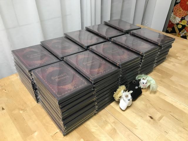 刺繍CD企画♪ 魔法&ファンタジー♪ その27 『魔法ノ魔導書』刺繍CD完成致しました!!