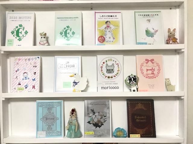 2020年刺繍CDコンテスト作品集の動画が出来ましたヾ(≧▽≦)ノ