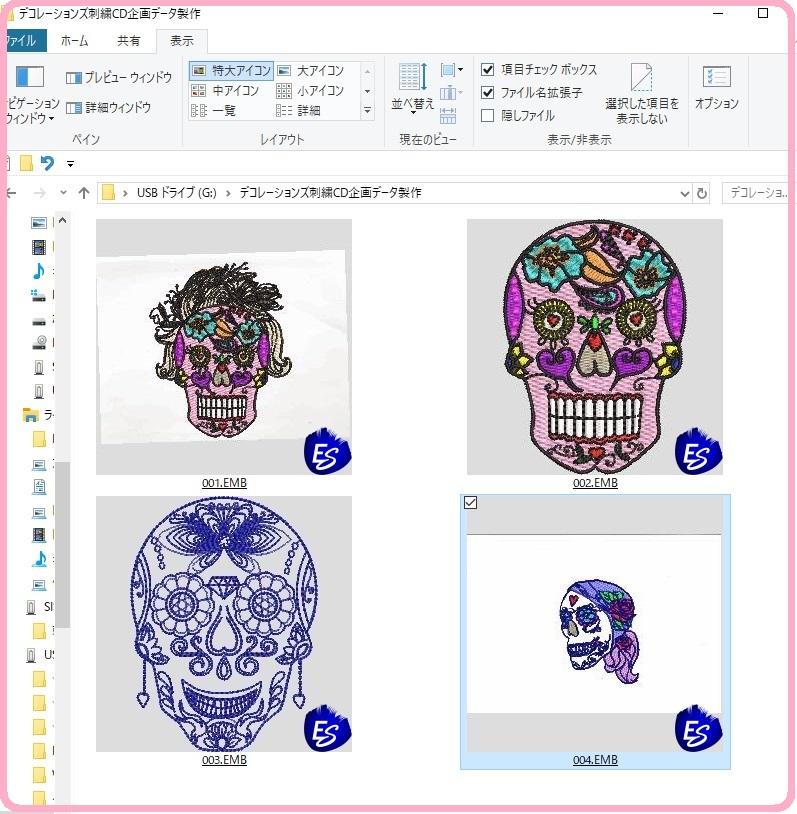 デコレーションズ刺繍CD企画♡ その4 entrance embroidery  スカルの刺繍データ製作♪