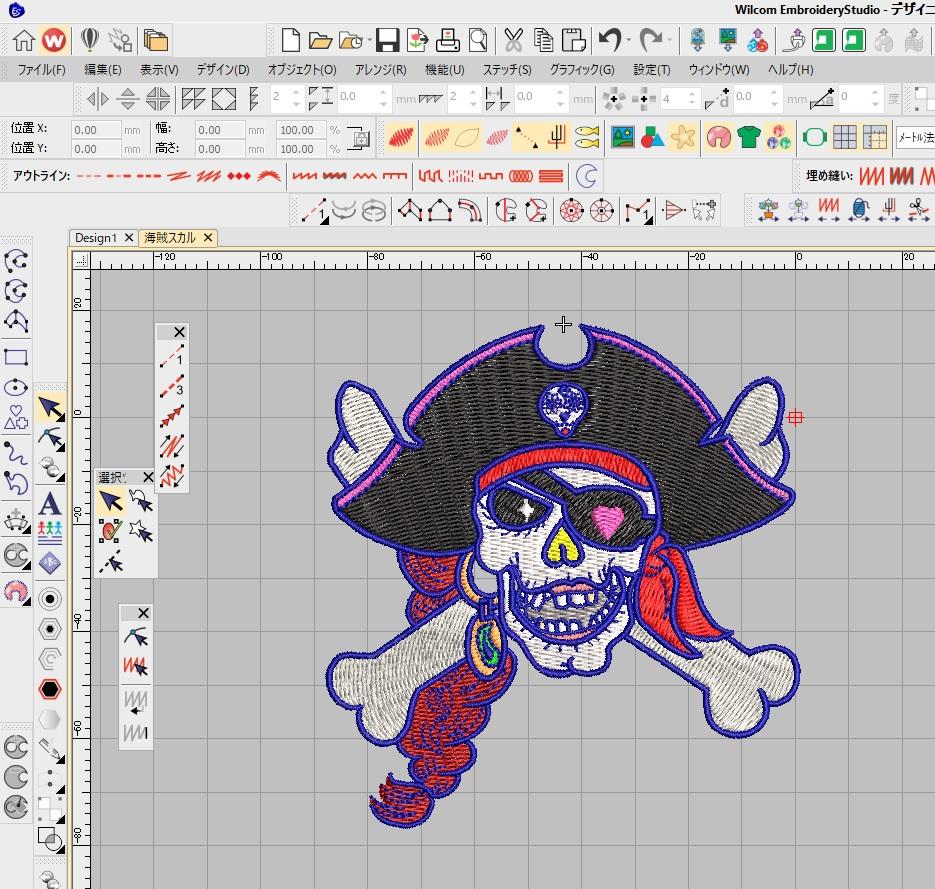 デコレーションズ刺繍CD企画♡ その46 海賊スカルデータ製作♪ entrance embroidery