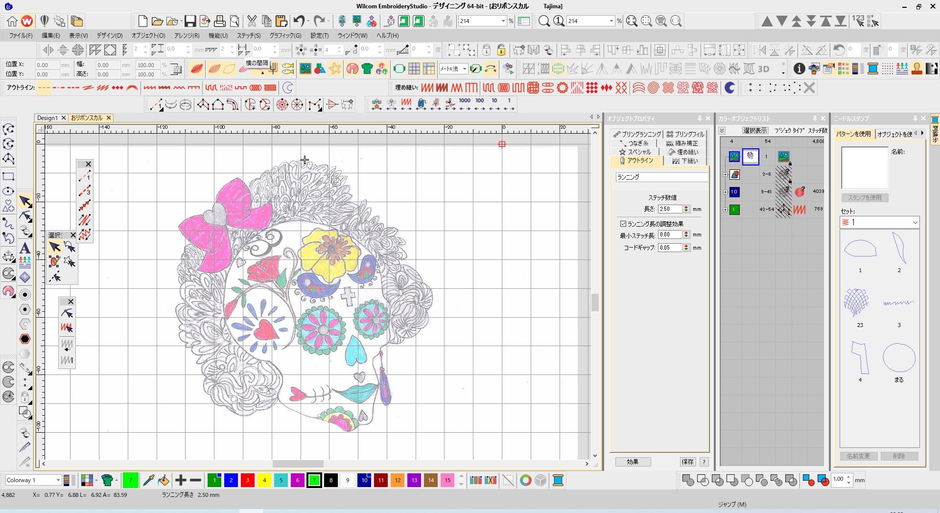 デコレーションズ刺繍CD企画♡ その47 おリボンスカルデータ製作♪ entrance embroidery