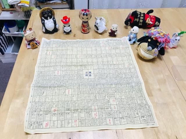 『囲碁百科ハンカチ』 その1