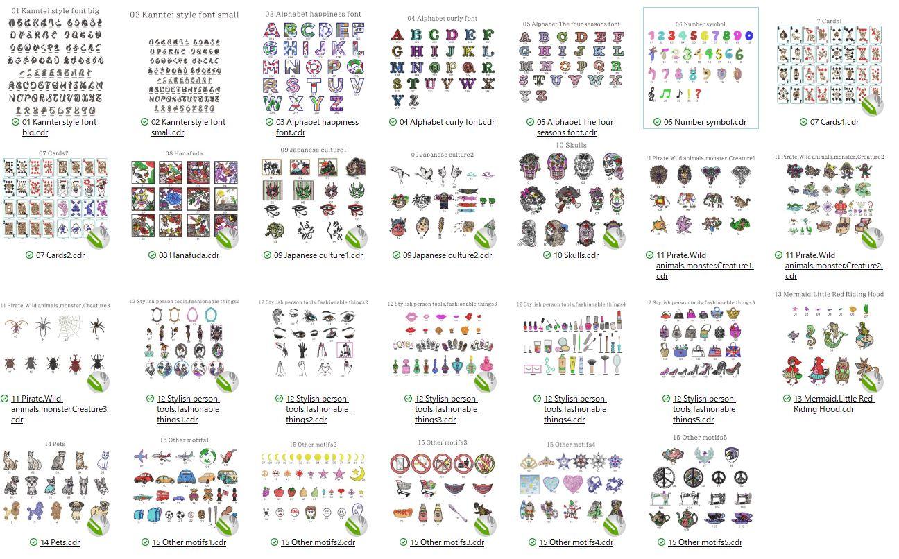 デコレーションズ刺繍CD企画♡ その107♪ プレビュー一覧製作♪ entrance embroidery