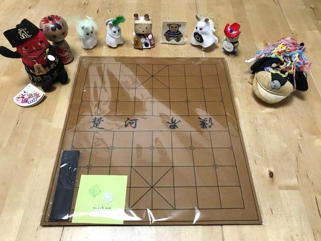 『フェルト製シャンチー盤 (中国将棋)(茶色)』のご注文頂きました。ありがとうございます。