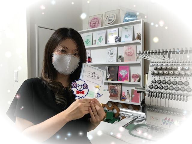 ミシン刺繍教室♪♪ ニコ刺繍さんとのニコニコレッスン♪♪