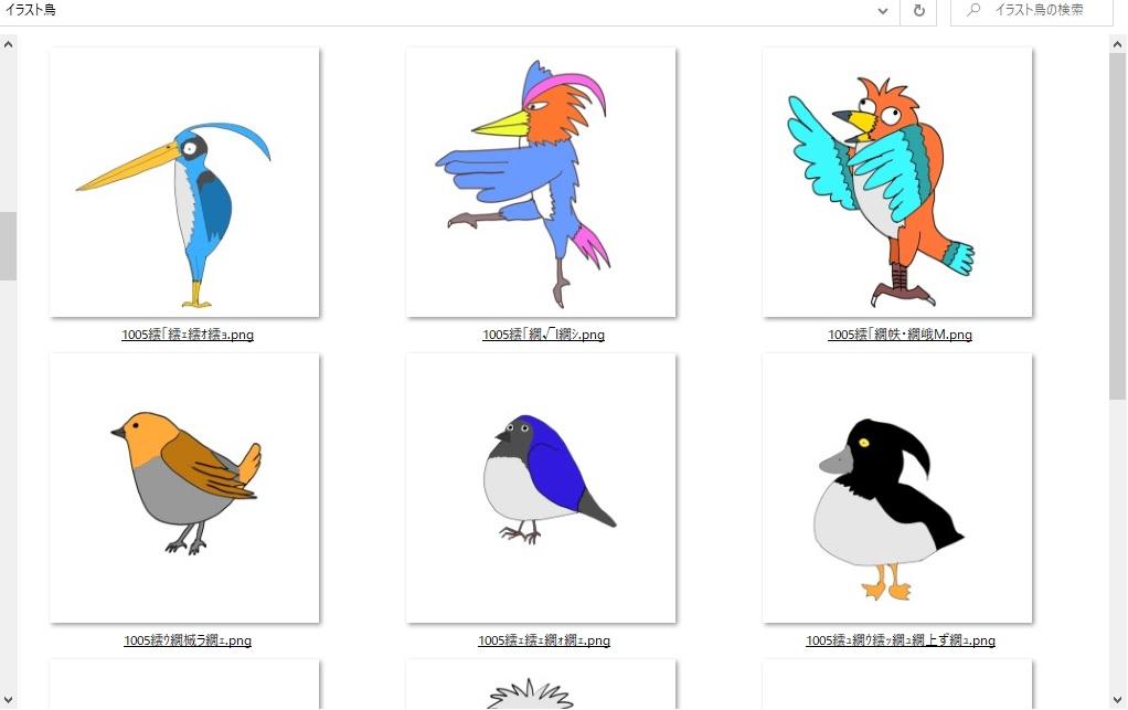 新刺繍CD企画 その19   ユニークな刺繍データ製作♪