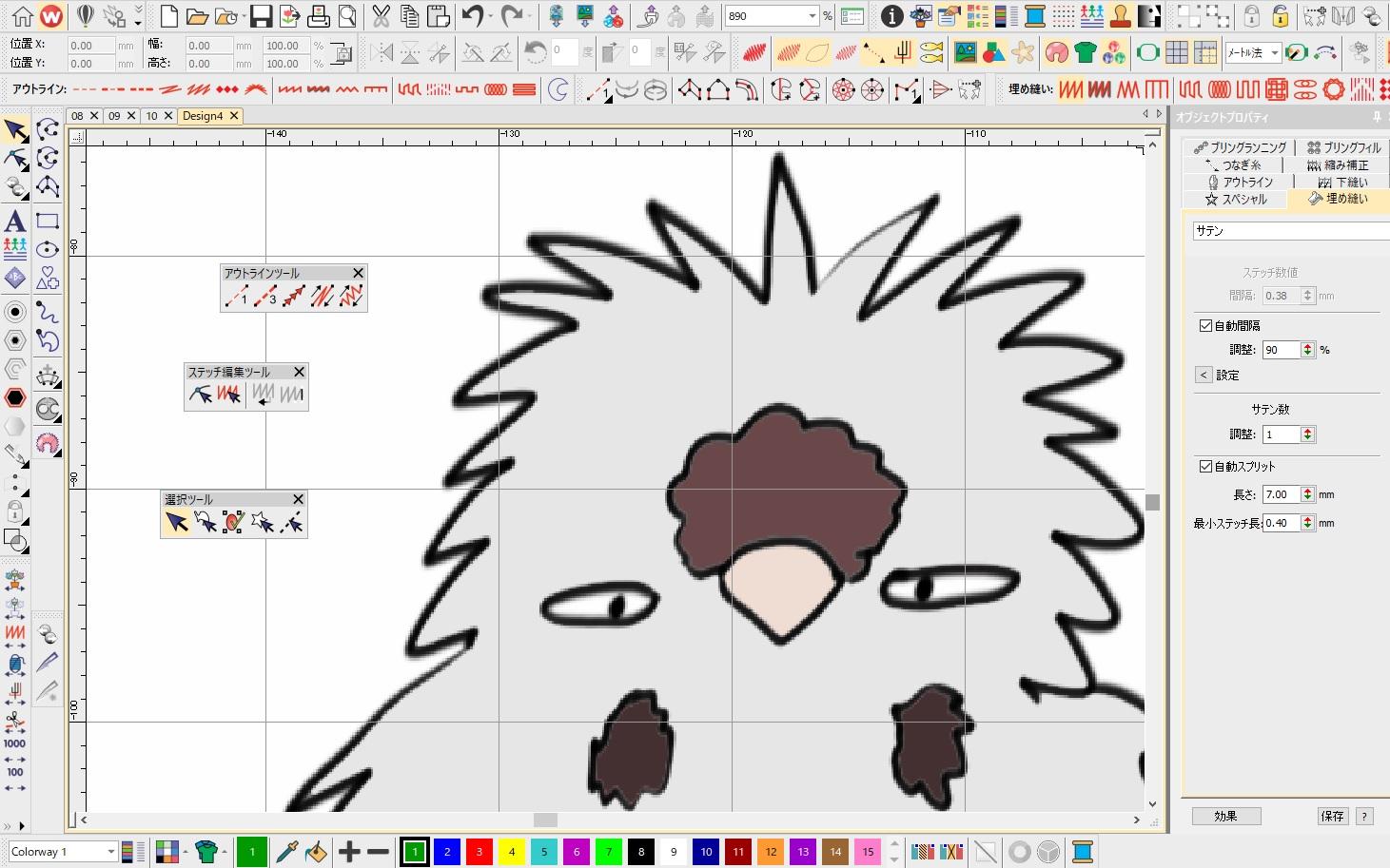 新刺繍CD企画 その20 ユニークな刺繍データ製作♪