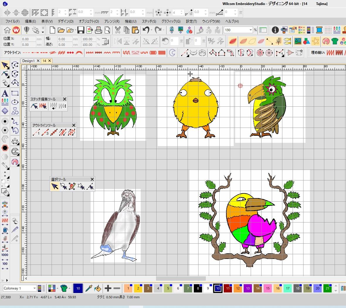 新刺繍CD企画 その21 ユニークな刺繍データ製作♪ 刺繍CDのご注文を頂きました。誠にありがとうございます。。゚( ゚இωஇ゚)゚。