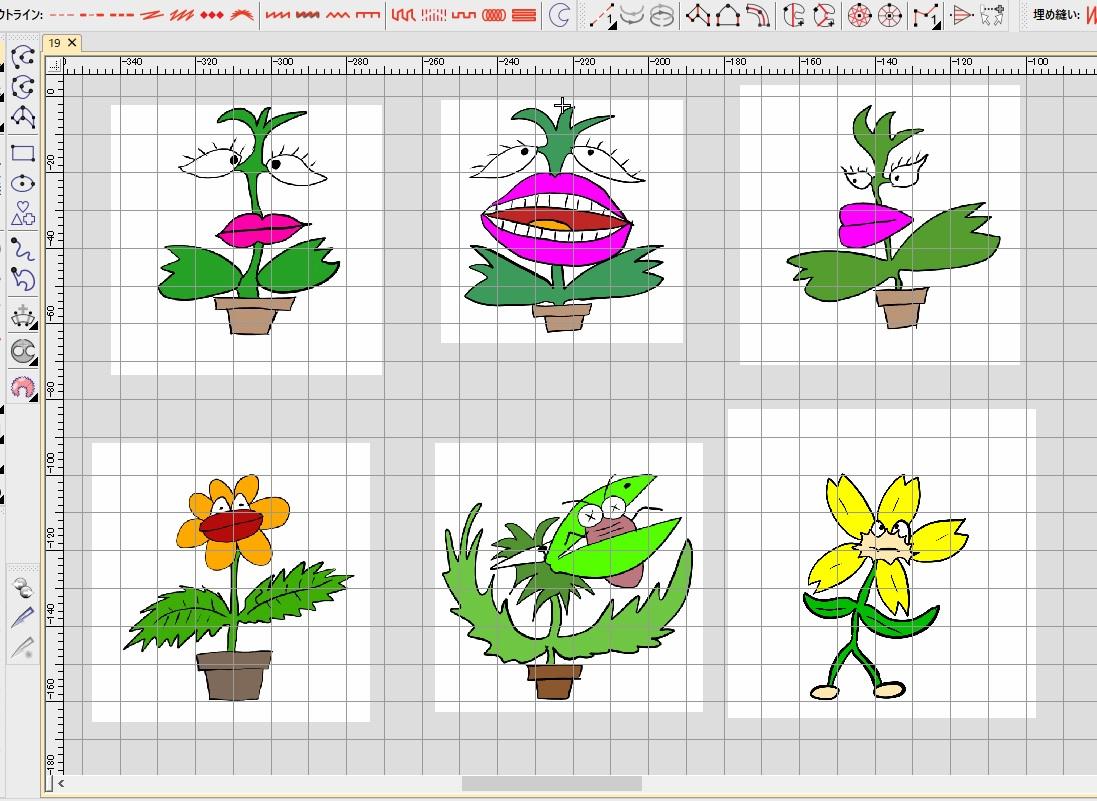 保護中: 新刺繍CD企画 その25 ユニークな刺繍データ製作♪